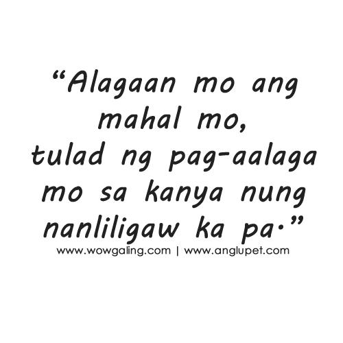 Sad Love Quotes Ligaw Quotes
