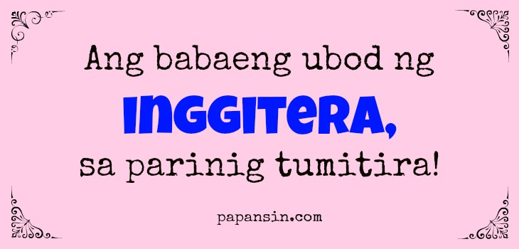 Inggit Tagalog Quotes