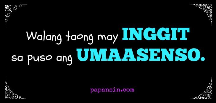 Inggit Quotes