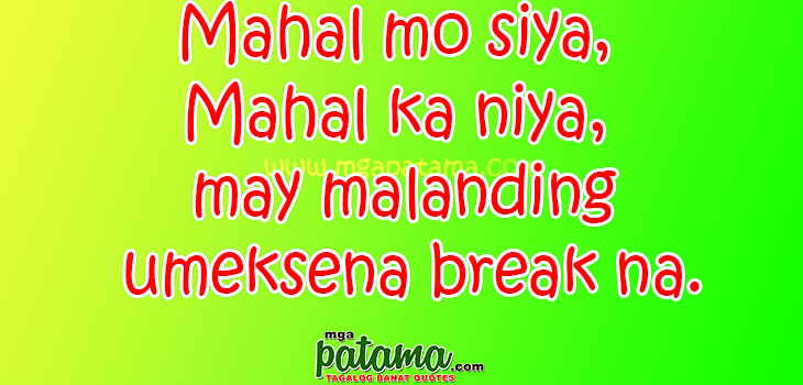 Break Patama Quotes sa mga Malalandi