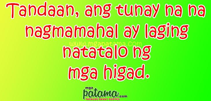 Best Patama Quotes sa mga Malalandi Collections