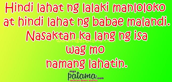 Manloloko Love Quotes Lahatin