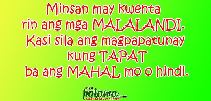 Mahal Patama Quotes sa mga Malalandi