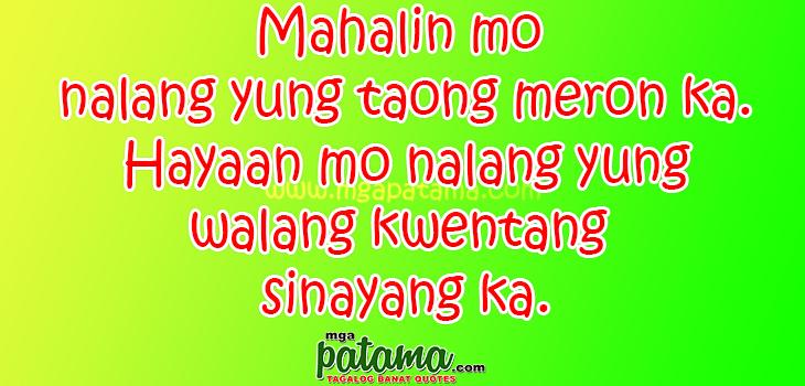 Sinayang Manloloko Love Quotes