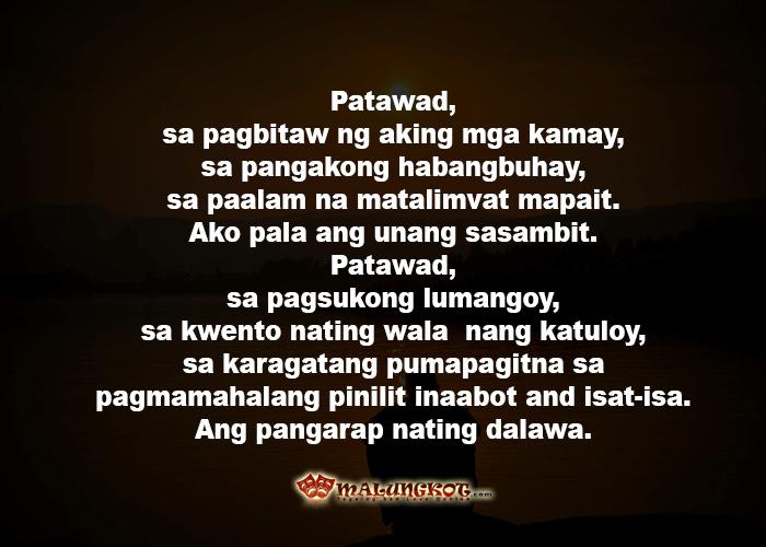 Spoken Poetry Tagalog