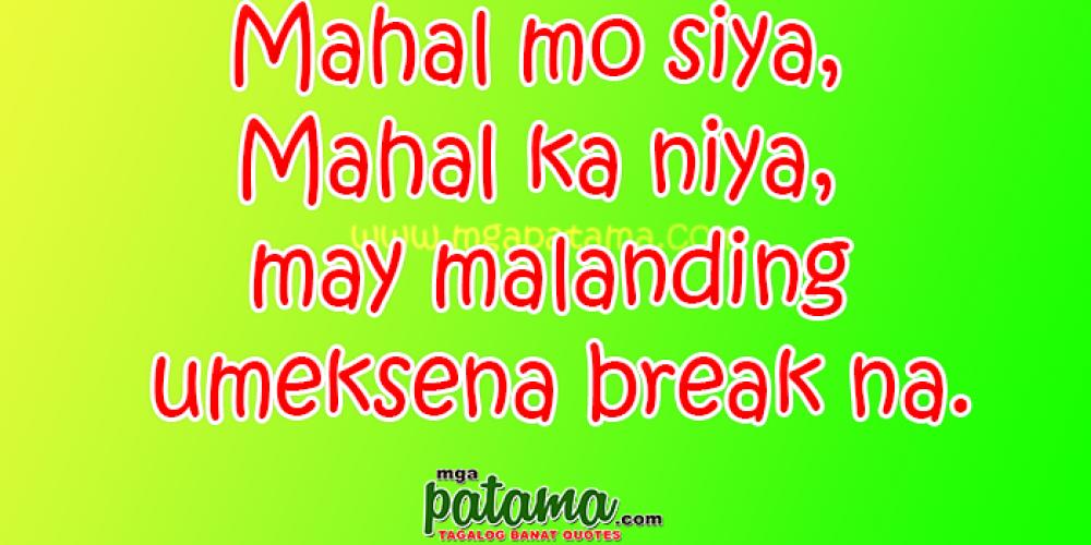 Patama Quotes sa mga Malalandi