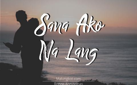 Sana Ako Na Lang